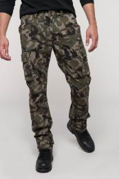 Pánské kapsáčové kalhoty